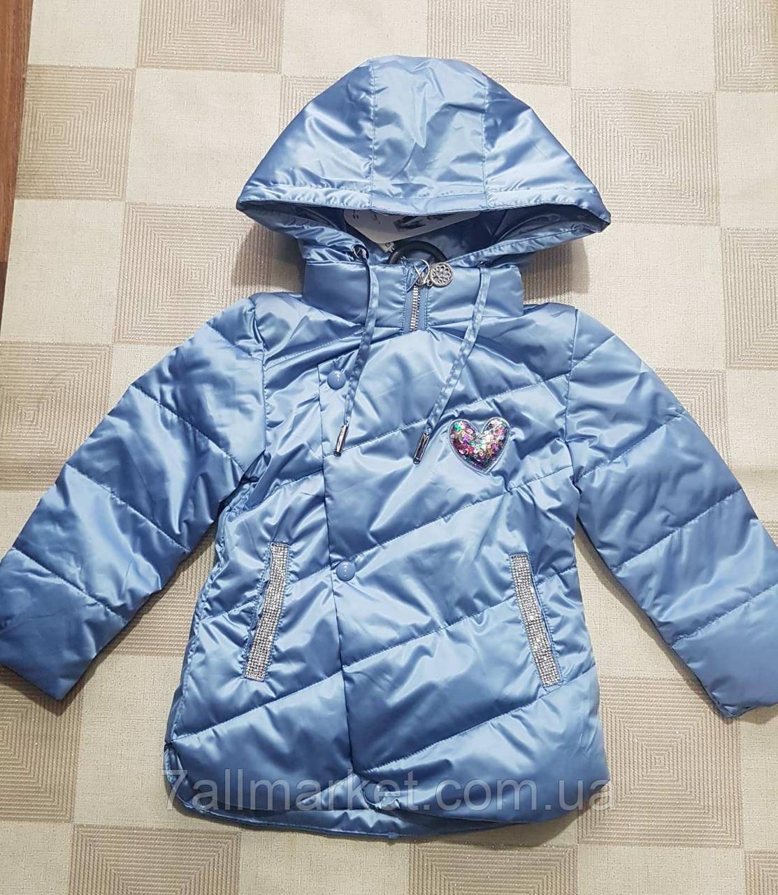 """Демісезонна Куртка дитяча на дівчинку 80-104 см (2цв) """"Star Kids"""" купити недорого від прямого постачальника"""
