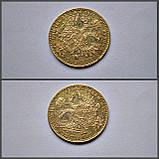 Золотые Монеты Австрии Золота 986 пробы. От 2299 гривны за 1 грамм, фото 3