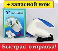 Машинка для стрижки катышков (катышек) Lint Remover YX-5880 от сети 220v   + запасной нож, фото 1