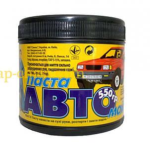 Паста для рук очищающая   Авто- Мастер   550 мл.   (GPL)