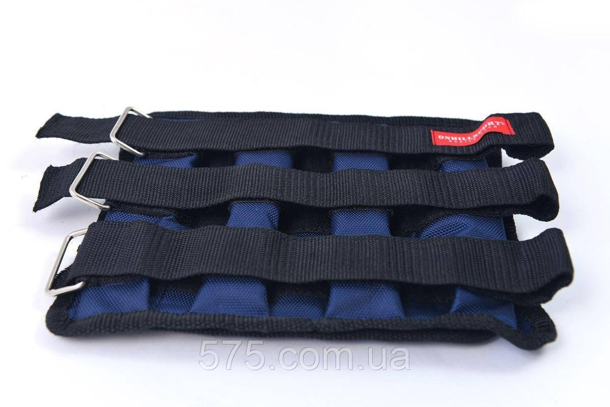 Утяжелители универсальные для рук и ног 2х4 кг, синий (груз 500 г х8 шт, 250гр х16  шт)