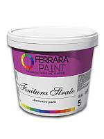 Перламутровая краска Ferrara S (шелк \отточенто)