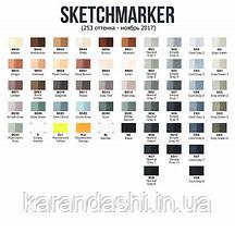 Чернила-заправка для маркеров SKETCHMARKER 20мл BR021 Garnet, фото 3