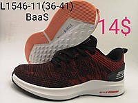Кроссовки подросток BaaS Оптом (36-41)