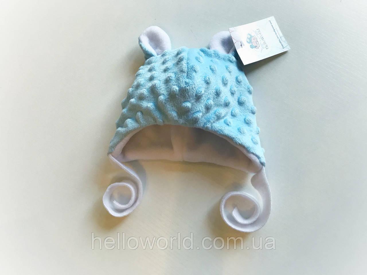 Демисезонная плюшевая шапочка голубая