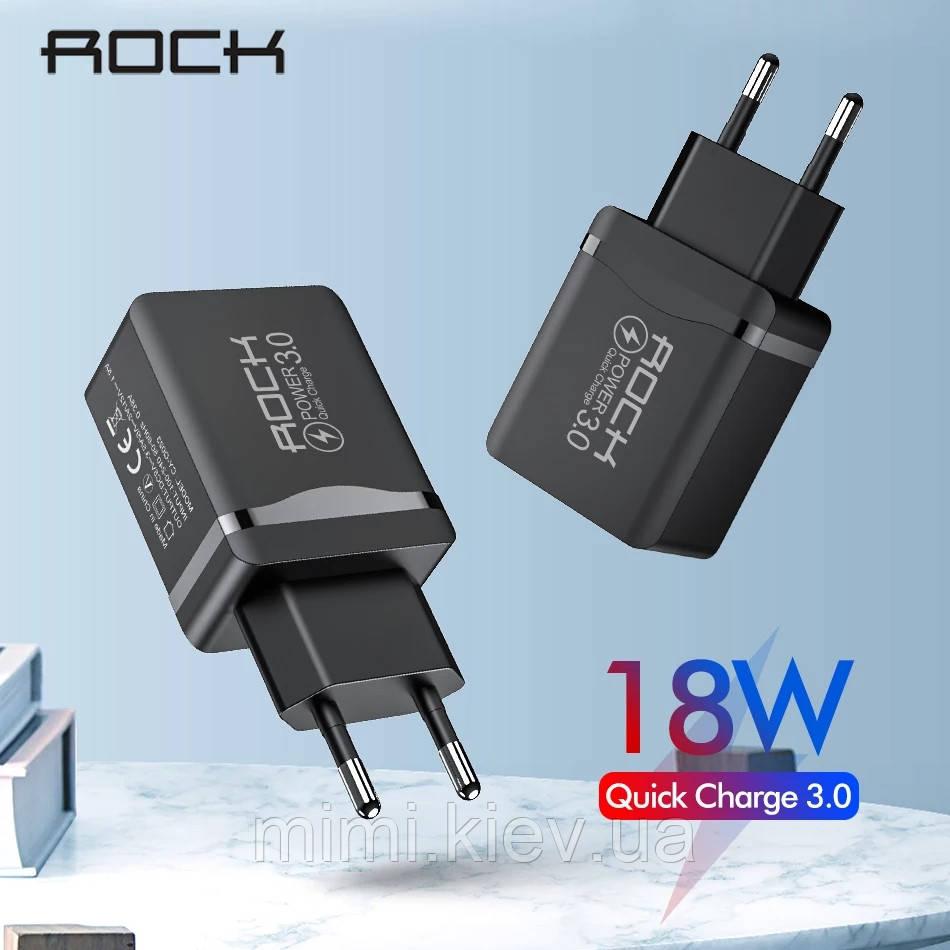ROCK 18 Вт QC 3,0 USB быстрое зарядное устройство для телефона