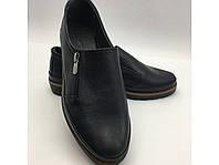 Чёрные кожаные туфли комфортные Турция, фото 1
