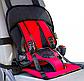 Бескаркасное Автокресло Multi Function Car Cushion Детское на 9-18 кг, красного цвета, фото 10