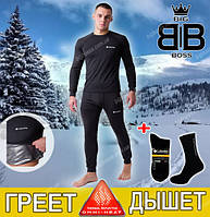 Термобелье мужское Columbia Omni Heat, комплект термо, термо носки в ПОДАРОК, фото 1
