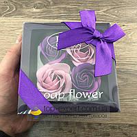 Подарочный набор розы из мыла Soap Flower 4 шт подарок любимой девушке маме на 8 марта сиреневые