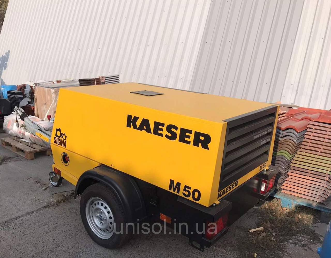 Дизельный компрессор Kaeser M 50 - 5 кубов - 7 бар.