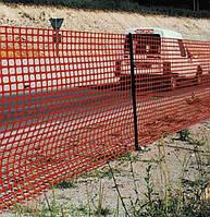 Сітка сигнально-єварійна LINEA 120 1.2*50m оранжева
