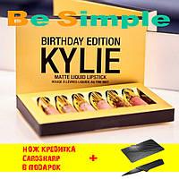 Набор жидких матовых помад Kylie Jenner Birthday Edition (6 штук)