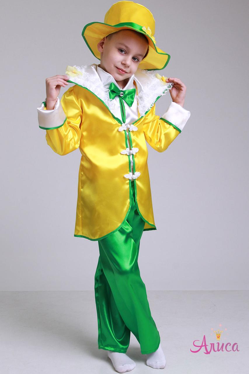 Карнавальный костюм Нарцисс для мальчика