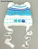Шапочка на выписку для девочки, Голубой, 39, фото 6