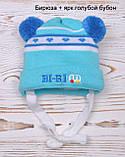 Осенние шапочки для новорожденных, фото 7