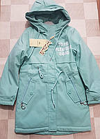"""Куртка-парку юніор демісезонна з капюшоном на дівчинку 134-158 см """"Star Kids"""" недорого від прямого постачальника"""