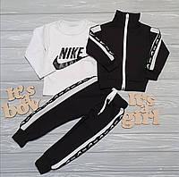 Детский Спортивный Костюм-Тройка с Лампасами в Стиле Nike Черно-Белый Рост 80-116 см