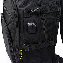 Рюкзак Городской нейлон Power In Eavas 9628 black, фото 3