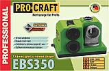 Верстат для заточування свердел і буров ProCraft EBS-350, фото 5