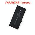 ГАРАНТІЯ! Акумулятор / акб / батарея для iPhone 6s - Original ( Sony mfr батарея Li-ion 1715 mAh), фото 2