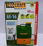 Опрыскиватель аккумуляторный Procraft AS-16, фото 8