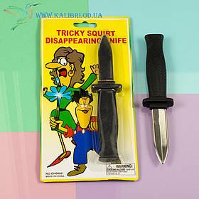 Фокусный, магический, бутафорский нож