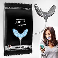 16-светодиодная Лампа для отбеливания зубов с 3-мя адаптерами для iPhone, Android и USB без геля