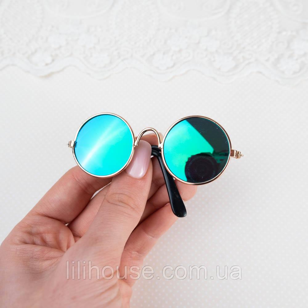 Очки  для Кукол и Игрушек 8.5*3 см СИНЕ-ЗЕЛЕНЫЕ Солнцезащитные