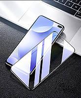 Защитное стекло с рамкой для Xiaomi Redmi K30
