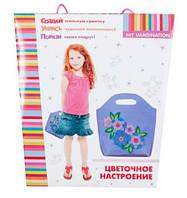 """Набір для дитячої творчості """"Квітковий настрій""""  sco"""