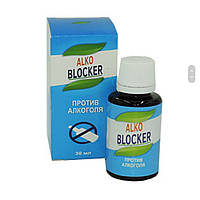 Alko Blocker - краплі від алкоголізму (Алко Блокер)