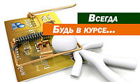 Украина получит очередной кредит