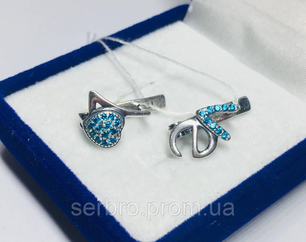 Срібні сережки з синіми цирконами Love