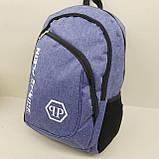 Городской спортивный рюкзак Philipp Plein, Филипп Плейн синий цвет, фото 2