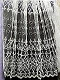 Тюль с вышивкой шнуром корд на фатиновой основе на метраж и опт Белая,молочная, фото 2