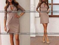 Платье с оригинальным вырезом