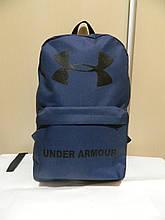 Спортивный рюкзак Under Armour (Андер Армор), синий цвет