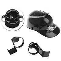 Шлем для пива (Черный)
