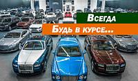 В Министерстве финансов хотят ввести налог на все элитные автомобили
