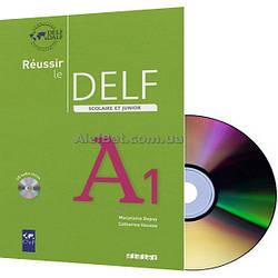 Французский язык / Подготовка к экзамену: Réussir le DELF Scolaire et Junior А1 Livre+CD / Didier