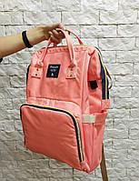 Сумка рюкзак для мам с USB, рюкзак для мамы, Рюкзак-органайзер,сумка на коляску розовая