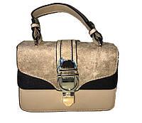 Маленькая модная сумочка бежевая с замшевой вставкой + широкий ремень