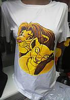 Футболка стрейч-коттон женская THE LION KING (ПОШТУЧНО)