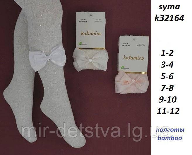 Нарядные колготки для девочек TM Katamino оптом, Турция р.3-4 (98-104 см)