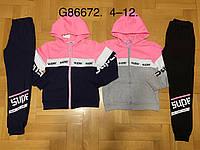 Трикотажный костюм 2 в 1 для девочек оптом, Grace, 4-12 лет,  № G86672, фото 1