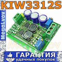 Модуль KIW-3312S сдвоенный преобразователь напряжения  6A-на канал - модуль питания  DC-DC Step Down