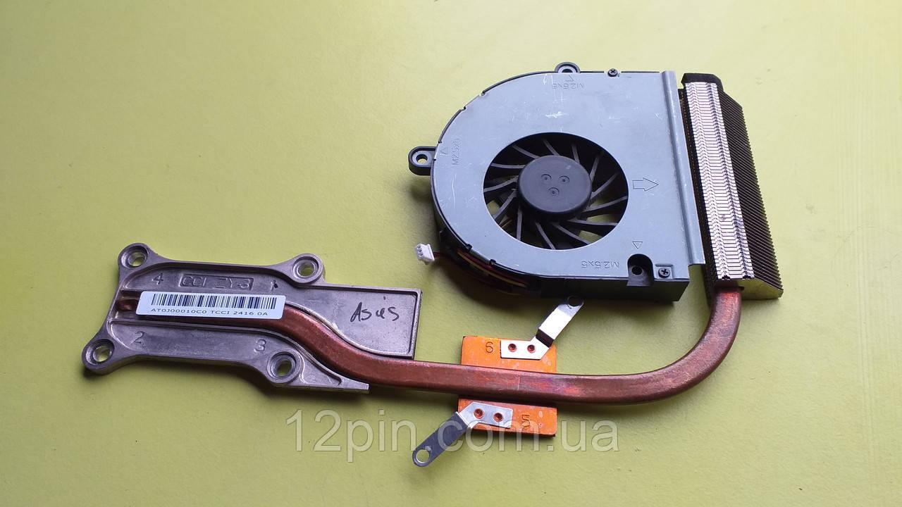Система охлаждения ноутбука Asus k53 б/у оригинал