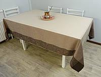 Скатерть тефлоновая для стола 160*220, кофейный