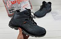 Ботинки защитные Urgent демисезонные! Мужская спец обувь метал носок! Польша!